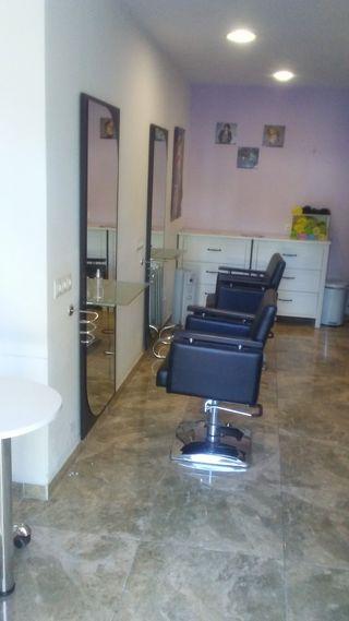 mobiliaria de peluqueria y estetica
