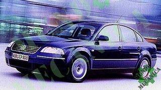 manual taller volkswagen passat 1996 2005 vw en madrid en wallapop rh es wallapop com 2002 Passat 2002 Passat