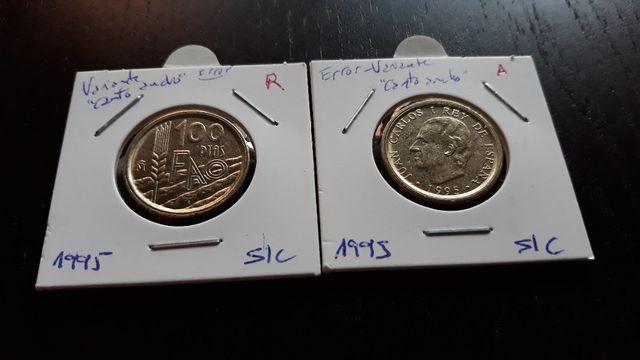 Monedas 100 pesetas 1995 s/c Variante Canto Ancho