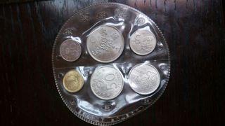 monedas de coleccion peseta