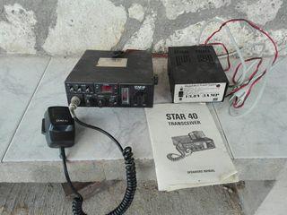 Emisora de radio Star 40