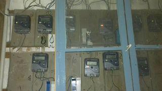 boletines electricos desde 80 eur.