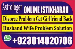 online Problems Solution