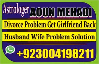 Divorce problems and solutions
