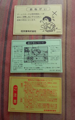 Papeles Game & Watch Donkey Kong Jr