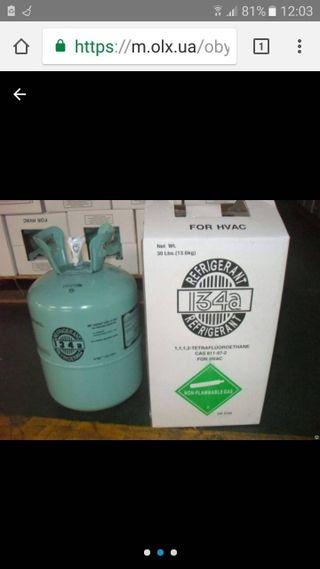 Bomba Gas refrigerante 134a