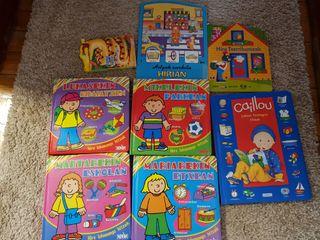 Lote de libros infantiles Euskera