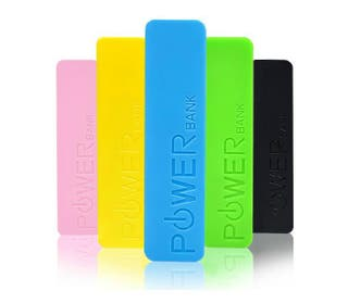 Bateria externa 2600mah Powerbank AL POR MAYOR