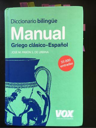 Diccionario de giego clásico
