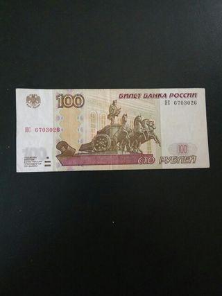 billete rusia 100 rublos 1997 BC+