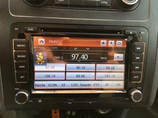 Multimedia VW