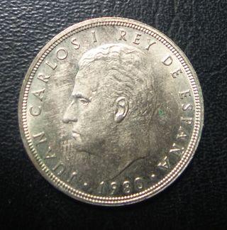 MONEDA 1980 5 pesetas MUNDIAL 82