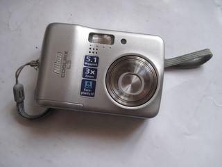 cámara nikon digital para tarjeta sd y pilas