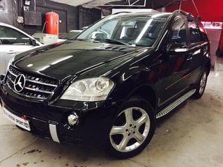 Mercedes-benz Clase M L