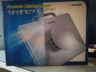 Secadora portátil sin estrenar