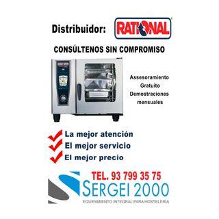Distribuidor Rational - Maquinaria Hostelería