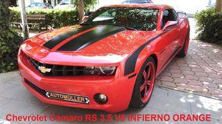 Chevrolet Camaro RS 3.5 V6 INFERN ORANGE 2011