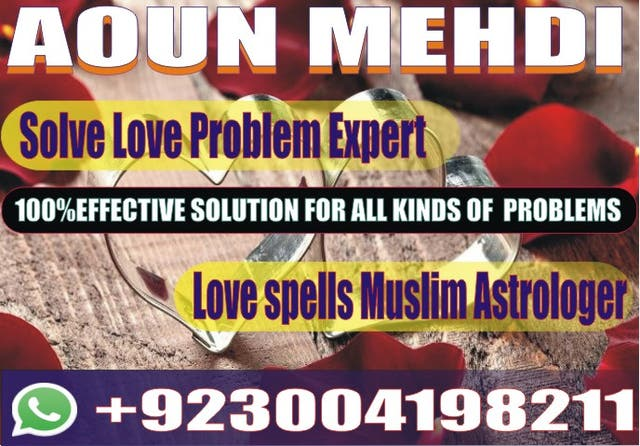 Online Baba is Love marriage Specialist Astrologer