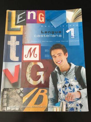 libro 1 bachiller lengua castellana