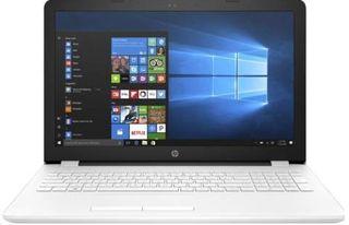 Se vende ordenador HP PORTÁTIL a estrenar