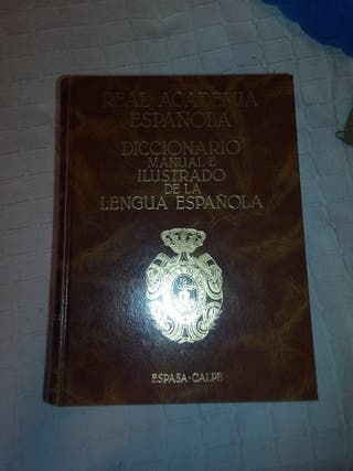 Diccionario manual e ilustrado de la lengua españo