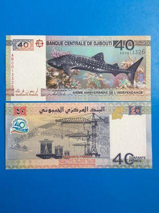 Nuevo Billete Conmemorativo DJIBOUTI 40 Franc 2017