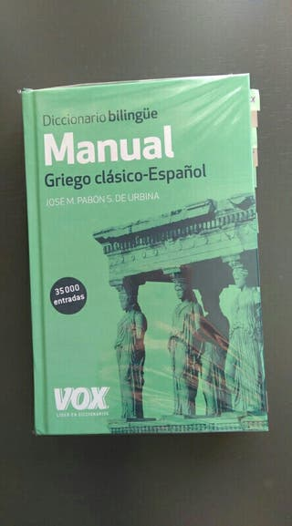 Diccionario GRIEGO