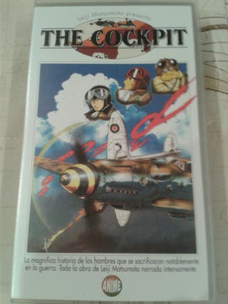 VHS Anime Cockpit, Dragon Ball Z, City Hunter y Po