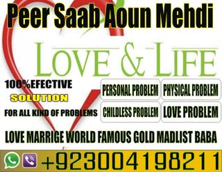 LOve MaRRiage ProBLEms SolutIOn