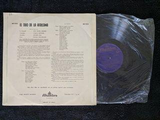 """Disco de vinilo """"El duo de la africana"""""""