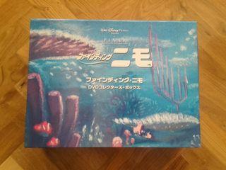 Edición coleccionista Buscando a Nemo. 5000 unidad