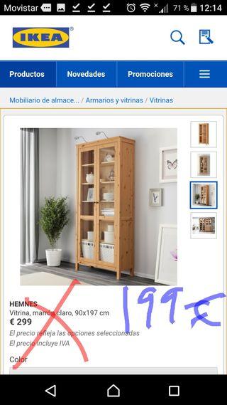 Vitrinas IKEA nuevas OFERTA!!!