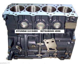 BLOQUE MOTOR MITSUBISHI 4D56 Y D4BH HYUNDAI NUEVO