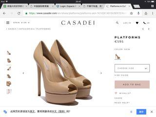 Zapatos lujo de Casadei