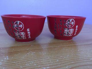 Tazas japonesas para té