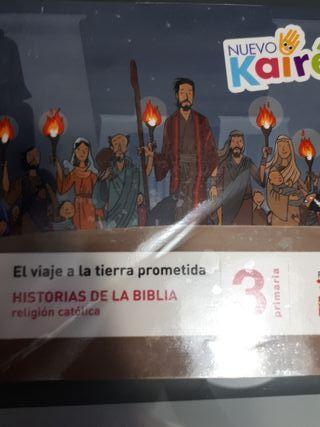 libro nuevo kaire 3 primaria sm