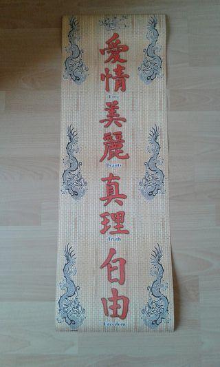 Poster japones