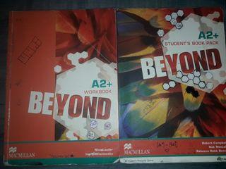 libros de texto(precio por los dos)