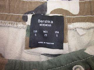 Pantalón camuflaje hombre BERSHKA