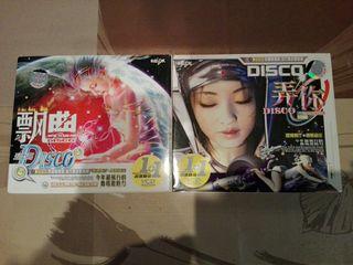 Música electrónica china - CD-Audio + VCD