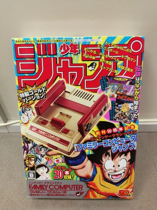 Nintendo Famicom Shonen Jump
