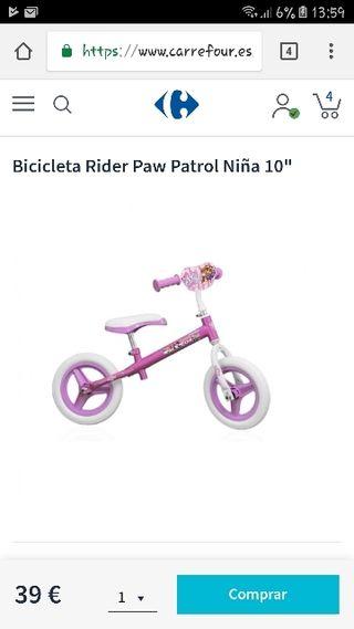 bicicleta patrulla canina