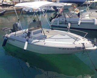 Barco Open Capelli Cap 15
