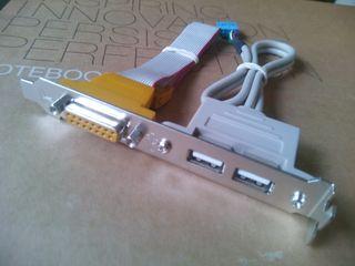 ADAPTADOR PUERTO USB DOBLE + PUERTO JUEGOS