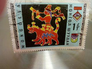 sello de Mongolia