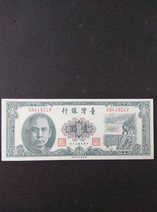 Billete de Taiwan. SC.