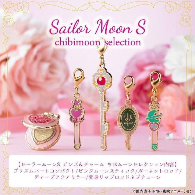 Sailor Moon 20th Anniversary Pins & Charms