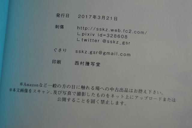 Haikyuu DOUJINSHI Erohon by Sashikizu/ Yaoi