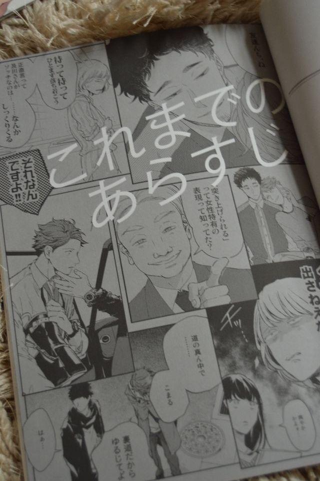 Haikyuu DOUJINSHI yaoi shonen Ai Oikawa Sashikizu