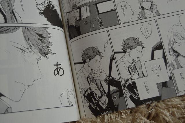 Haikyuu DOUJINSHI yaoi shonen ai GUSARI oikawa